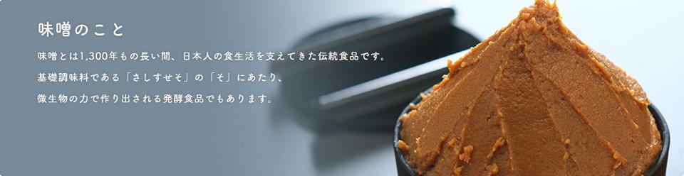 f:id:hansoku365:20170128161237p:plain