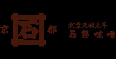f:id:hansoku365:20170128170958p:plain