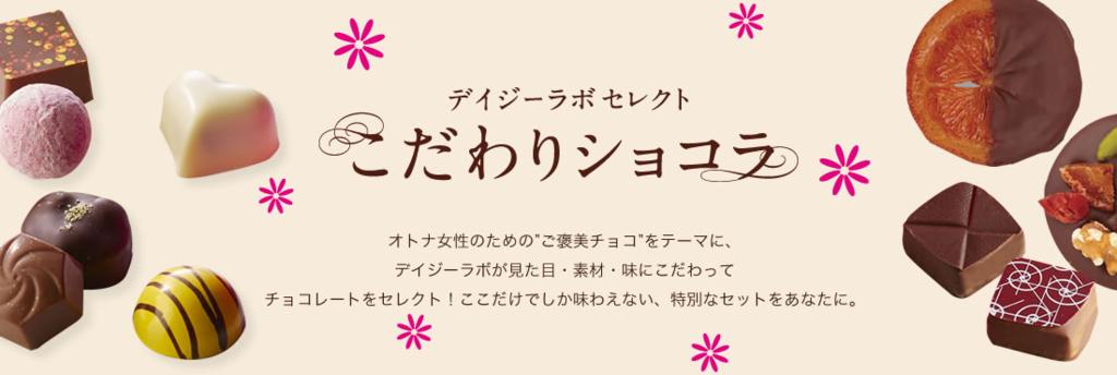 f:id:hansoku365:20170131112357p:plain