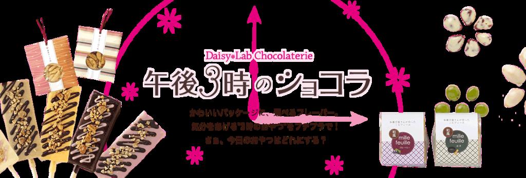 f:id:hansoku365:20170131112418p:plain