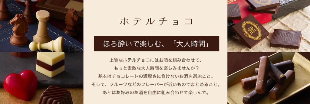f:id:hansoku365:20170131112437p:plain