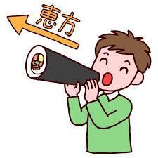 f:id:hansoku365:20170202103814p:plain