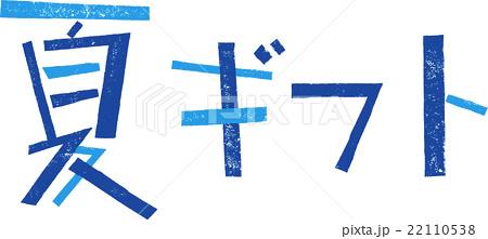 f:id:hansoku365:20170206123215p:plain