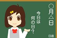 f:id:hansoku365:20170206171151p:plain