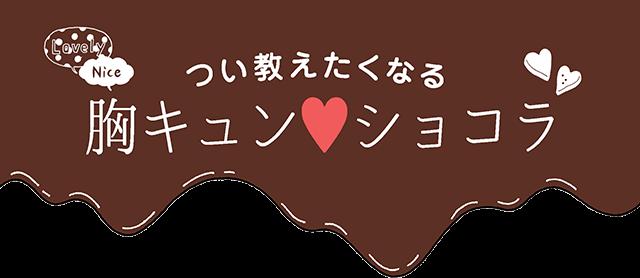 f:id:hansoku365:20170214152458p:plain