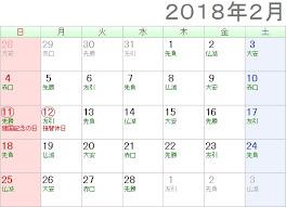 f:id:hansoku365:20170214153019p:plain