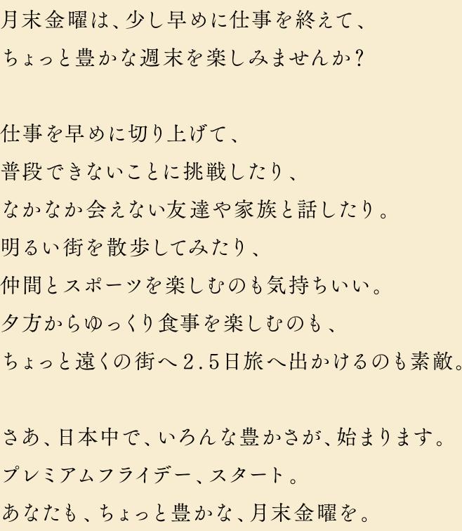 f:id:hansoku365:20170218195741p:plain