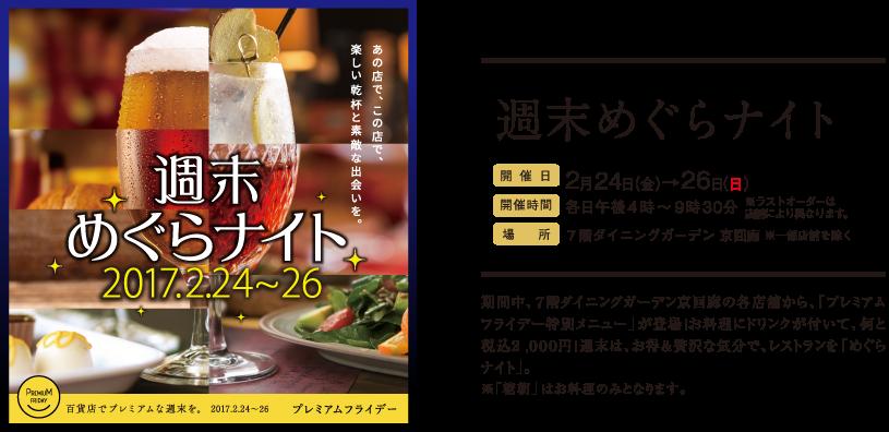 f:id:hansoku365:20170218201144p:plain