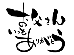 f:id:hansoku365:20170218202138p:plain