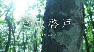 f:id:hansoku365:20170306092741p:plain
