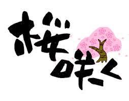 f:id:hansoku365:20170309175847p:plain