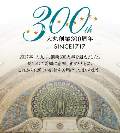 f:id:hansoku365:20170318172913p:plain