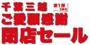f:id:hansoku365:20170321195333p:plain