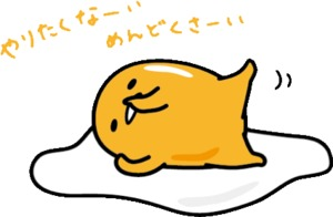 f:id:hansoku365:20170323175834p:plain