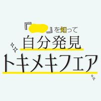 f:id:hansoku365:20170411185412p:plain