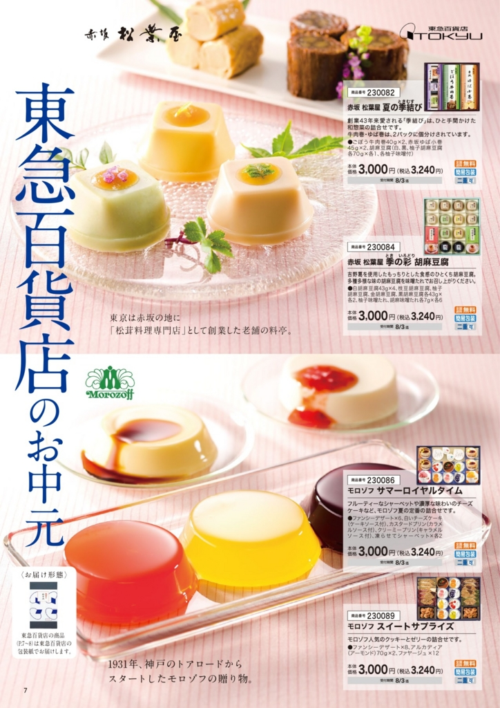 f:id:hansoku365:20170510120218j:plain