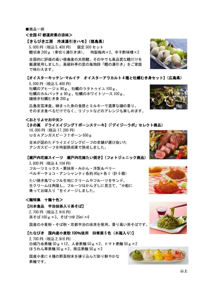 f:id:hansoku365:20170515091055j:plain