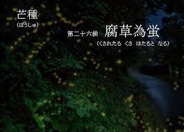 f:id:hansoku365:20170610184959p:plain