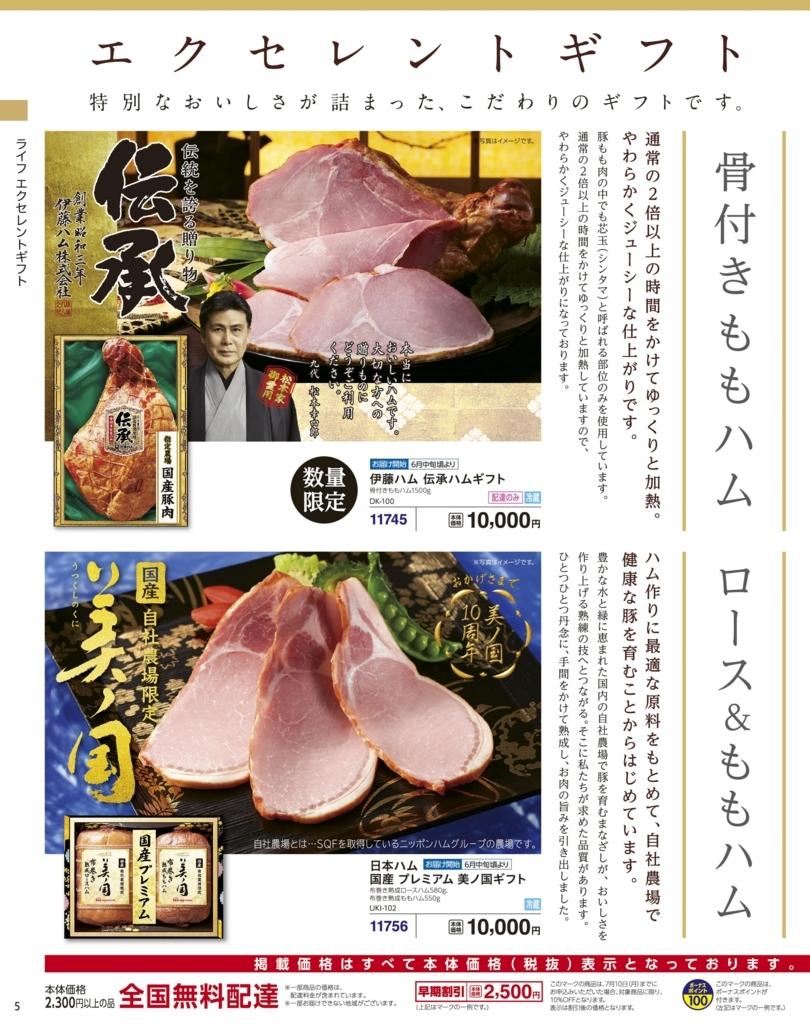 f:id:hansoku365:20170612180329j:plain