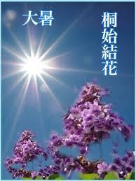 f:id:hansoku365:20170722134616p:plain