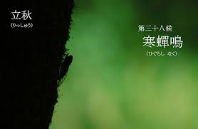 f:id:hansoku365:20170814182815p:plain