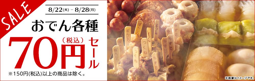 f:id:hansoku365:20170824111951p:plain