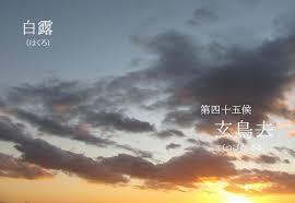 f:id:hansoku365:20170918101007p:plain