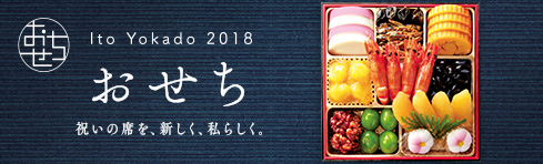 f:id:hansoku365:20171025152701p:plain