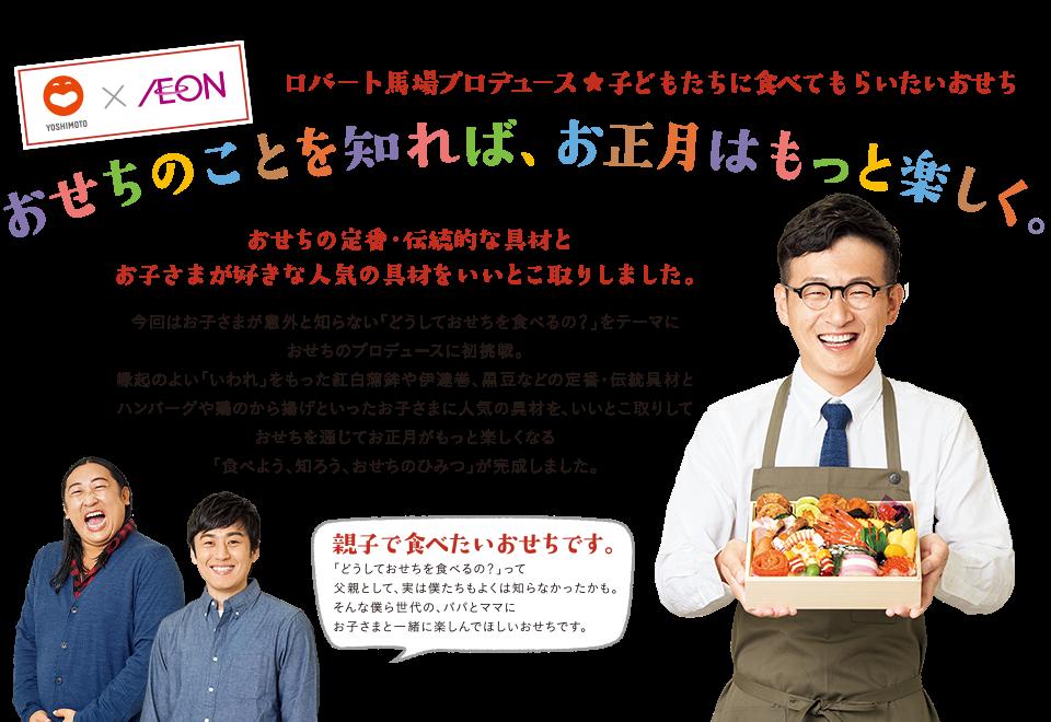 f:id:hansoku365:20171030172734p:plain