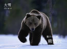 f:id:hansoku365:20171211092856p:plain