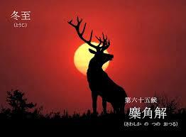 f:id:hansoku365:20171222163859p:plain