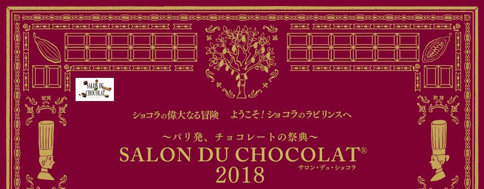 f:id:hansoku365:20180125140259p:plain