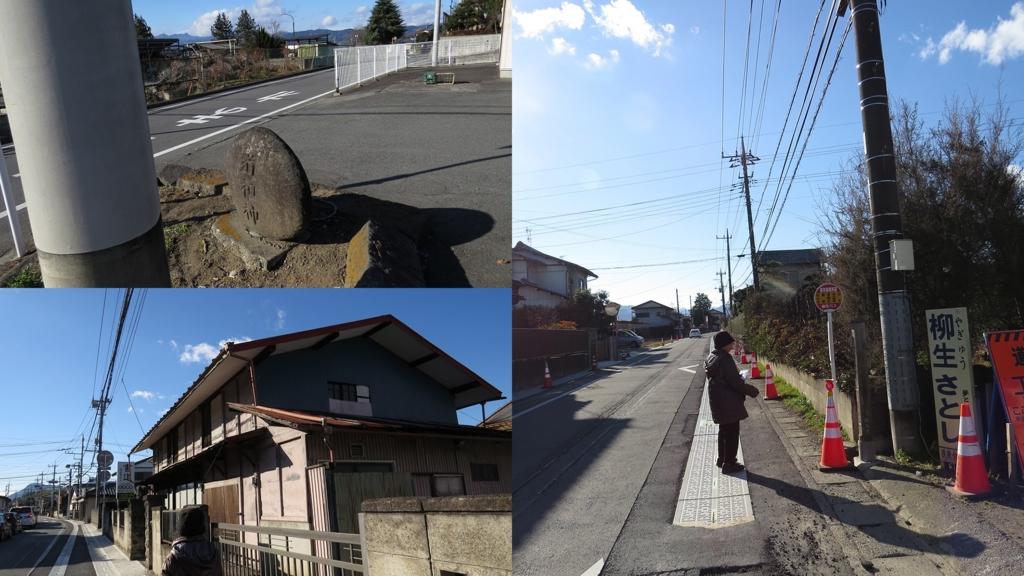 f:id:hansui:20161213201129j:plain