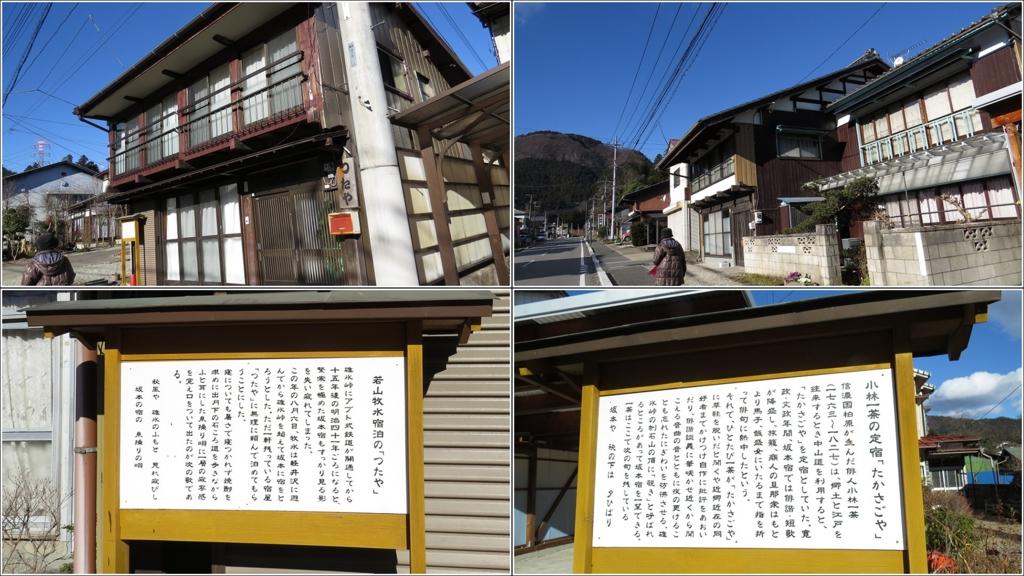 f:id:hansui:20161220162135j:plain