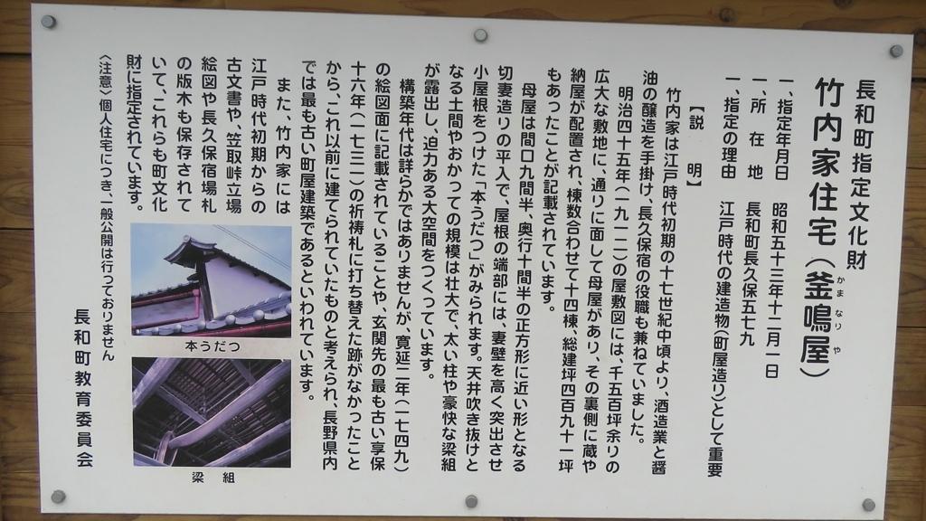 f:id:hansui:20171021094717j:plain