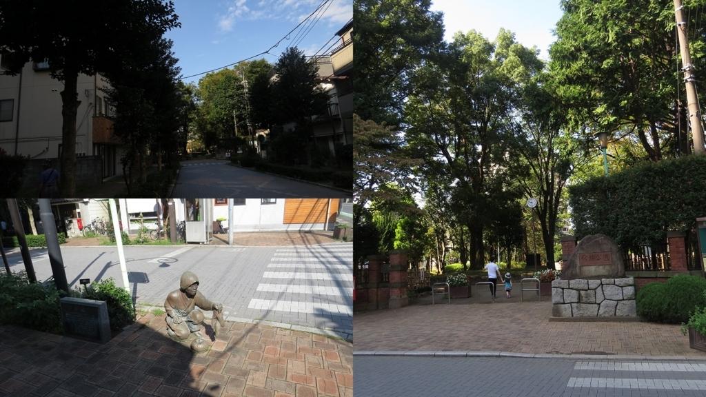 f:id:hansui:20180127120708j:plain