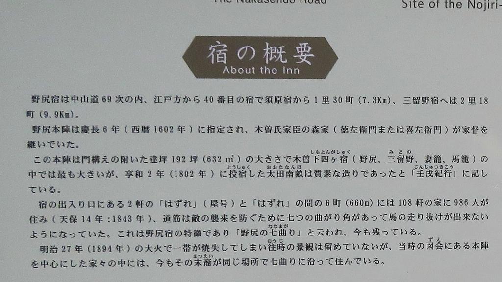 f:id:hansui:20180608102900j:plain