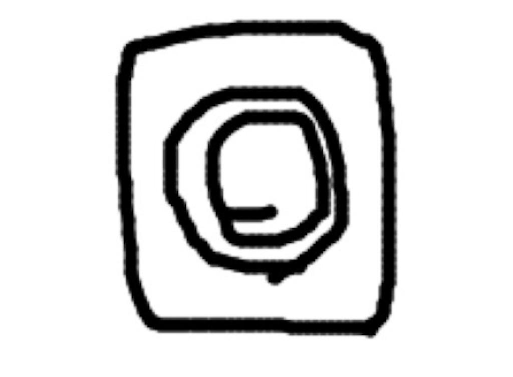 f:id:hant2468:20170102000719j:image