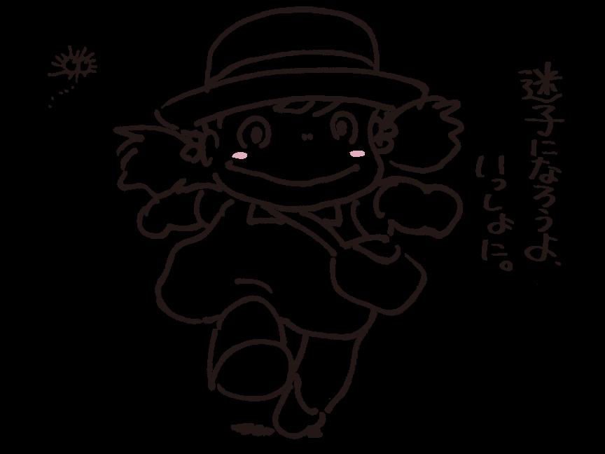 f:id:hantenakun:20160710193840p:plain