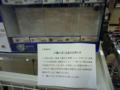 2011.5.7 国産たばこ