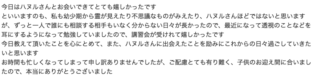 f:id:hanuru-hanuru:20161202222046p:plain