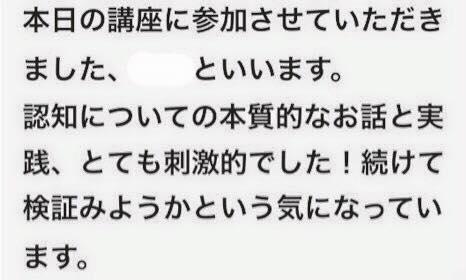 f:id:hanuru-hanuru:20161202223658j:plain