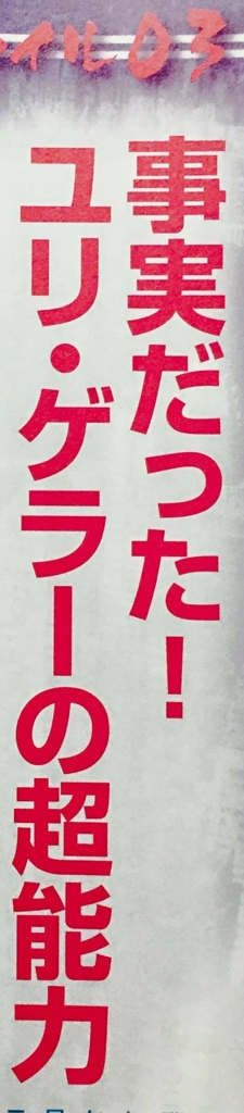 f:id:hanuru-hanuru:20170407230004j:plain
