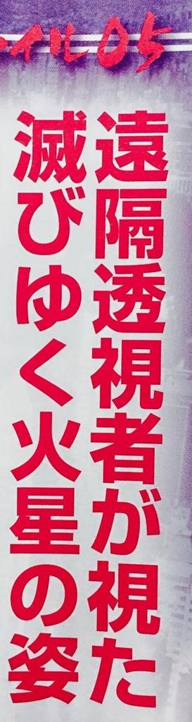 f:id:hanuru-hanuru:20170407230052j:plain