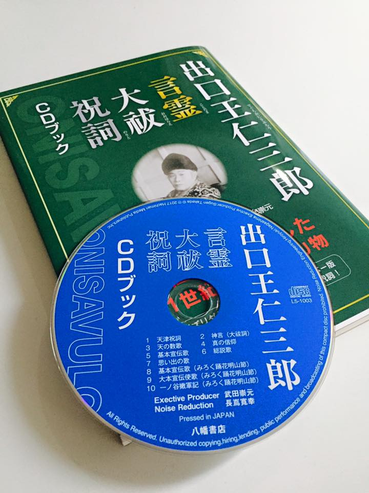 f:id:hanuru-hanuru:20170706194910j:plain
