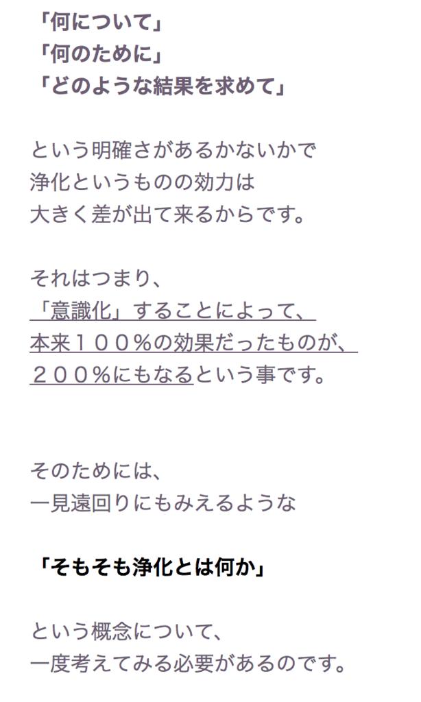 f:id:hanuru-hanuru:20170829155240p:plain