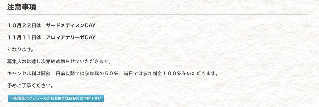 f:id:hanuru-hanuru:20171004141120p:plain