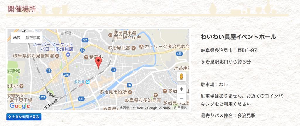 f:id:hanuru-hanuru:20171004141230p:plain