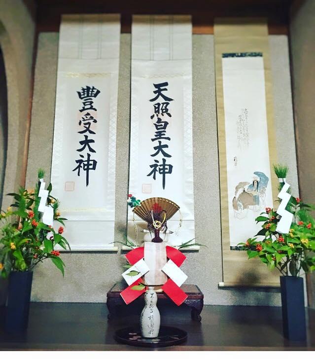 f:id:hanuru-hanuru:20180104201238j:plain
