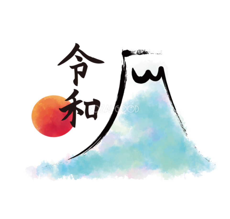 f:id:hanuru-hanuru:20190501202759p:plain